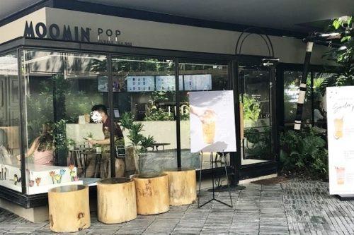 Moomin Popの店前