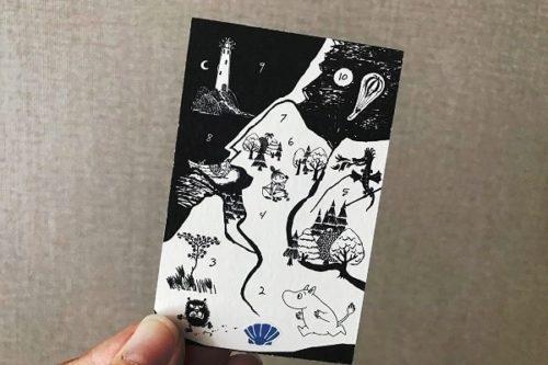 Moomin Popのポイントカード