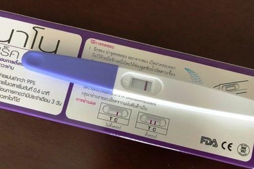 タイの妊娠検査薬