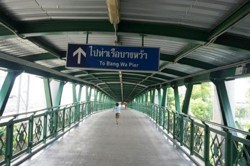 水上バス乗り場までの道