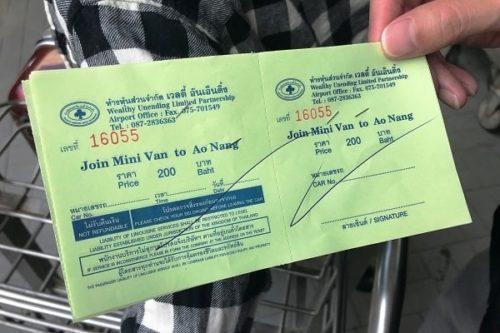 ミニバン乗車チケット