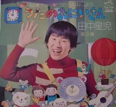 【まとめ】NHKおかあさんといっしょ!歴代うたのお兄さん!