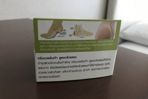 バナナクリームパッケージ