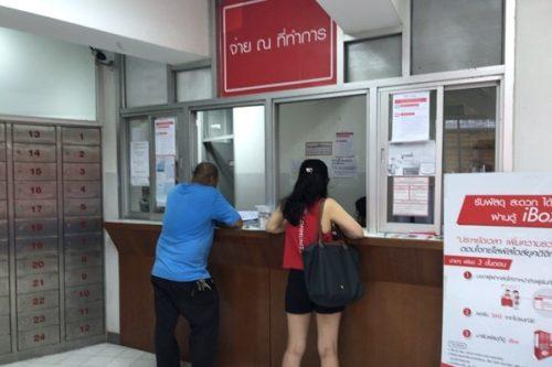 プラカノン郵便局窓口