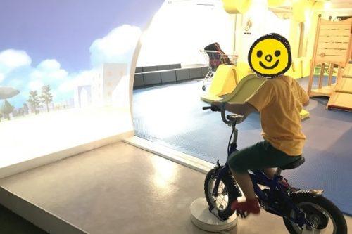 自転車漕ぎ