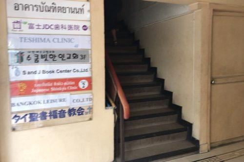 jsclinicまでの階段