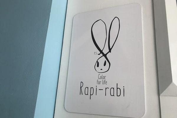 rapi-rabiの看板