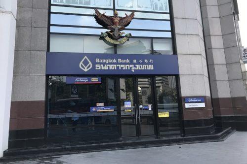 バンコク銀行店前
