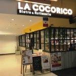 lacocoricoのお店前