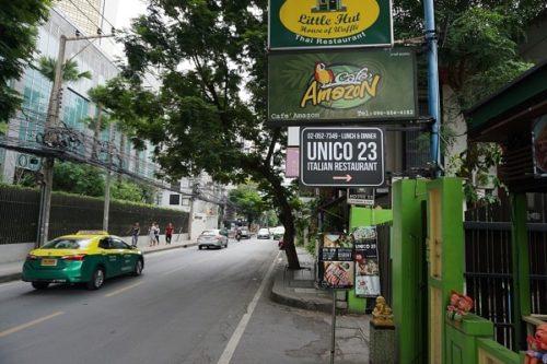 unico23への曲がり角