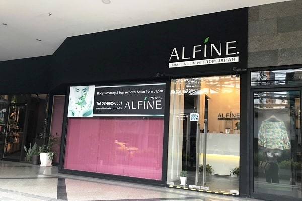 ALFINEお店前