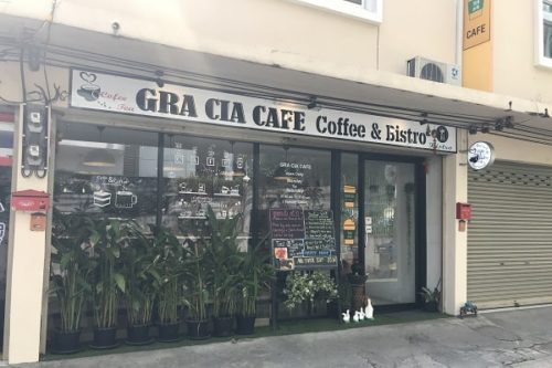 GRA CIA CAFEのお店前
