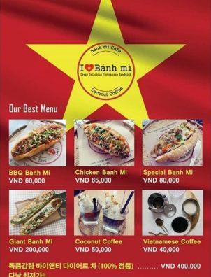 I LOVE Banh MIのメニュー
