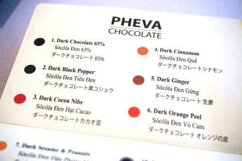 チョコレートの味一覧