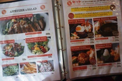 Samurai Dinerのメニュー