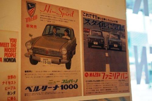 Samurai Dinerの店内ポスター