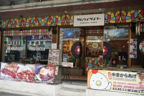 Samurai Dinerの店前