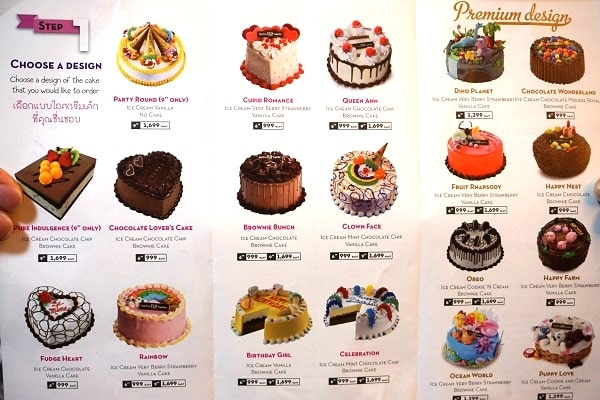 Baskin Robbinsのアイスケーキメニュー