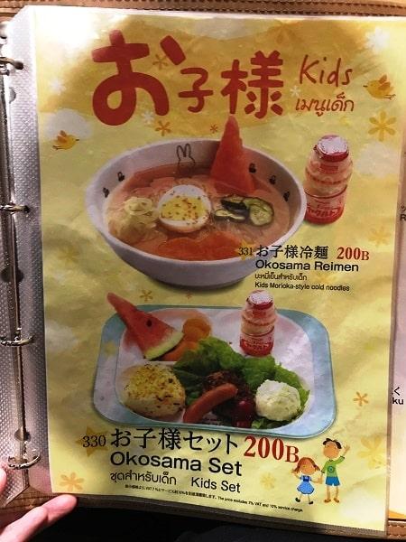 焼肉・冷麺ヤマトのメニュー